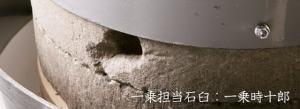 detail-ichijo-sp
