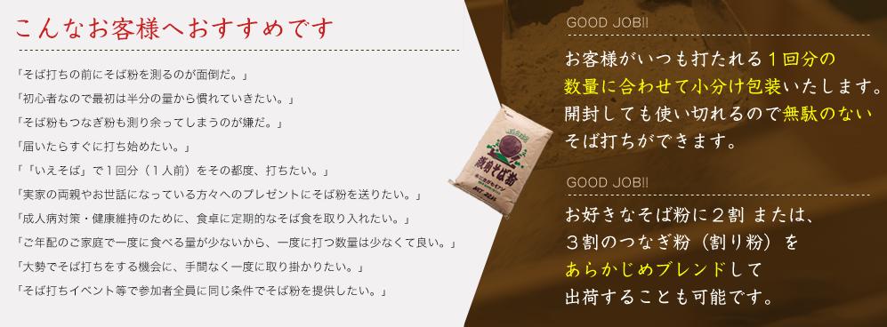 guide-4-1
