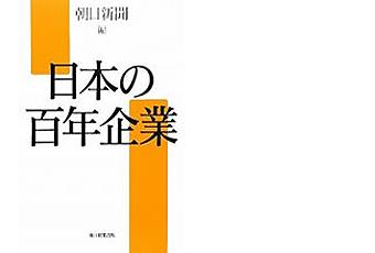 asahi-20110130re
