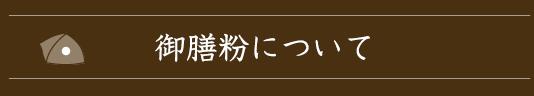 item-detail-4