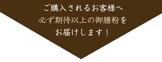 item-detail-3