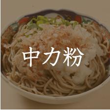 item-detail-side-slide-komugi-1