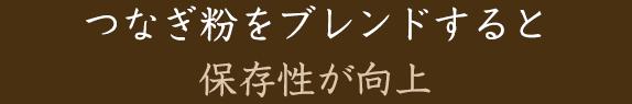 item-detail-side-slide-udon-9