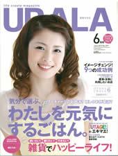 urala-201306