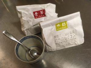 「そば湯の作り方」と「そば湯に適したそば粉の選び方」を知れば、簡単にそば屋の美味しいそば湯が楽しめます。