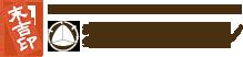 kagaseifun_logo2016