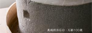 item-detail-side-16