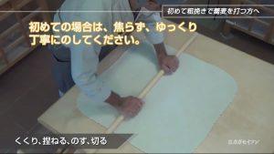 初めて粗挽きで蕎麦を打つ方へ [ 越前そば粉製造元カガセイフン ]