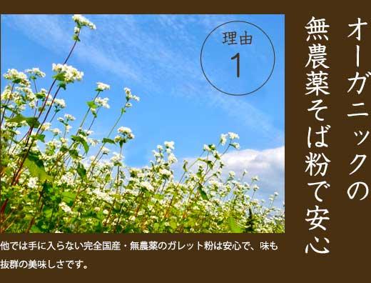 item_galette3set_07