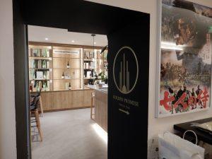 ガレット(Galettes)の本場フランス視察研修①:自分には縁が無い街と思っていたパリに居る今。