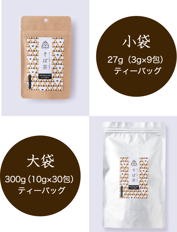 小袋:27g(3g×9包)ティーバッグ 大袋:300g(10g×30包)ティーバッグ