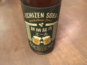 福井県産そばを使用した「越前蕎麦エール」は、ペールエールタイプの福井発クラフトビール。