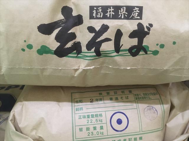 【福井夏そば2020】ふくい夏の新そば入荷しました!